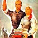 Rozstrzygnięcie Konkursu o PRL-u