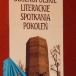 XXVII Ogólnopolskie Literackie Spotkania Pokoleń Kruszwica-Kobylniki