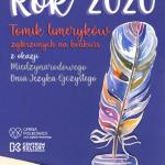 """WYNIKI KONKURSU POEZJI NIEPOWAŻNEJ O TEMATYCE """"ROK 2020″"""